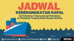 Berikut Jadwal & Harga Tiket Kapal Palembang-Bangka Lengkap, Kamis 3 Januari 2019