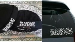 Penggunaan Simbol Islam di Peci dan Mobil Dilarang Ulama Aceh
